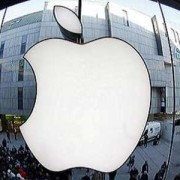 Según Forbes, Apple vale el doble que Microsoft y Google